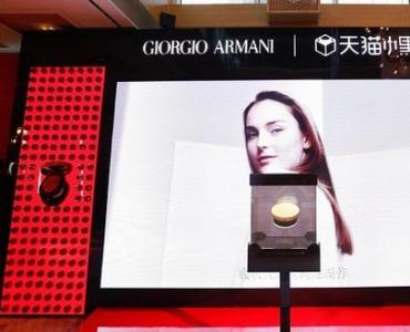 天猫小黑盒助力阿玛尼新品全球首发,打造精准营销新范本